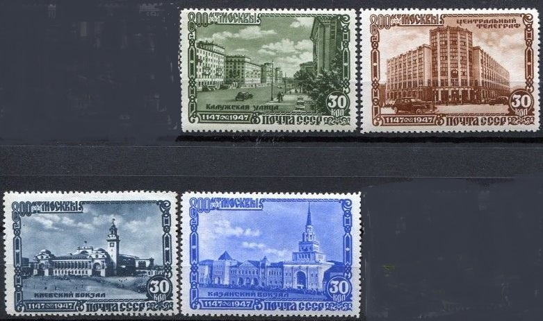 1947 - RUS - SG1288-91 (?) 800th Anniversary of Moscow VFU
