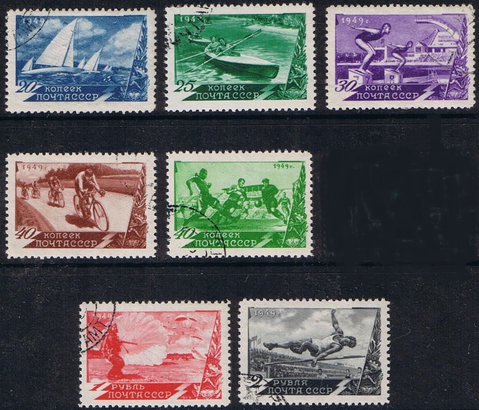 1947 - RUS - SG1497-1503 National Sports VFU