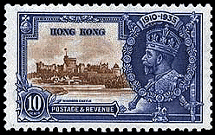 1935 HK - SG135 - KGV 10¢ Brown and Deep Blue Silver Jubilee VFU