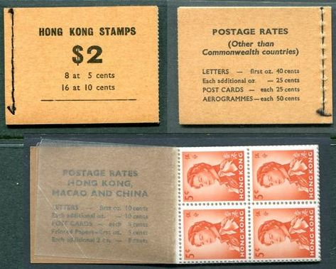 1965 HK - SGSB8 - $2 Orange Brown Cover Booklet
