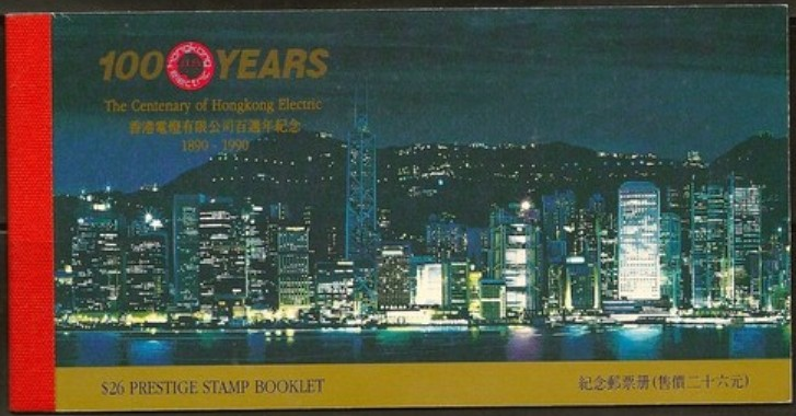 1990 HK - SGSB25 - Centenary of Electricity Booklet