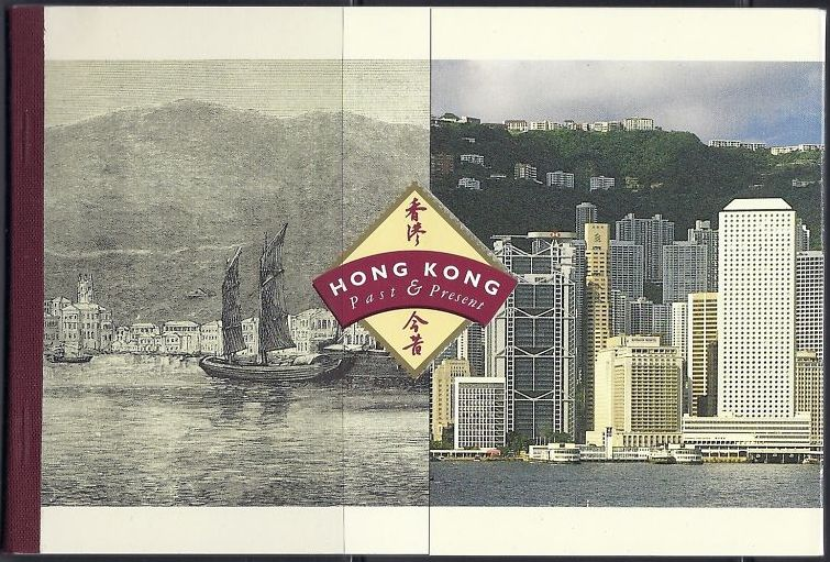 1997 HK - SGSB46 - Hong Kong Past and Present Booklet