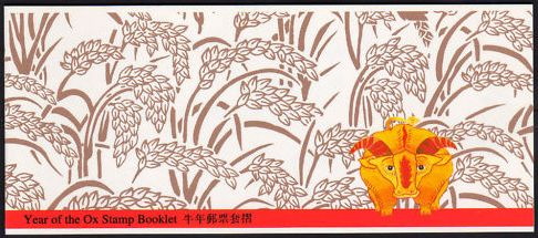 1997 HK - SGSB47 - Year of the Ox Booklet