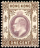 1903 HK - SG62 - KEVII 1¢ Dull Purple and Brown VFU
