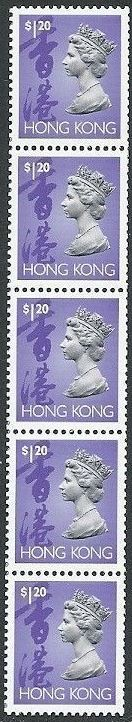 1992 HK - SG709 - $1.20 Machin Numbered Coil Strip (5) MNH