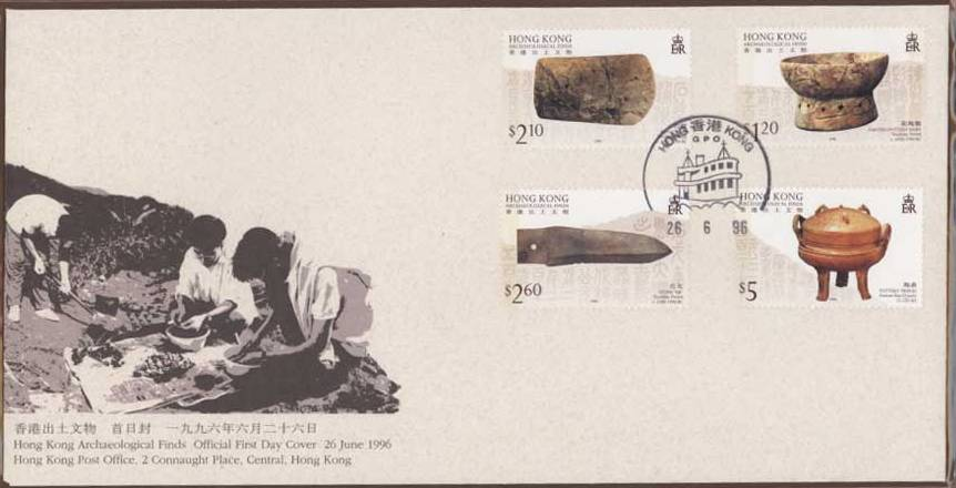 1996 HK - SG828-31 - Archeological Finds FDC