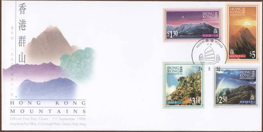 1996 HK - SG837-40 - Mountains FDC