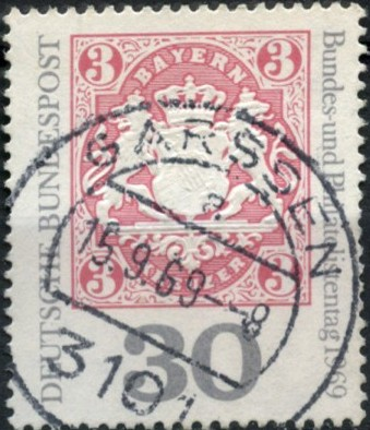 1969 - GER - SG1501 German Philatelic Federation CDS Used