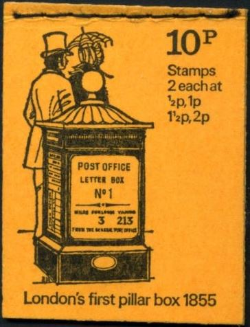 1971 GB - DN46 - Post Boxes No 1, FEB 71 OCP Good Perfs