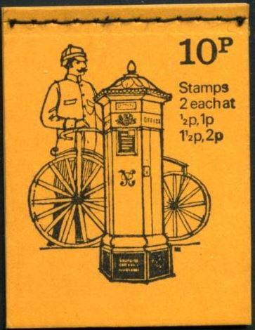 1972 GB - DN52 - Post Boxes No 4, FEB 72 FCP Good Perfs