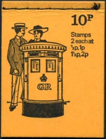 1972 GB - DN54 - Post Boxes No 5, JUN 72 FCP Good Perfs
