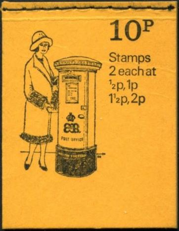1973 GB - DN58 - Post Boxes No 7, FEB 73 FCP Good Perfs