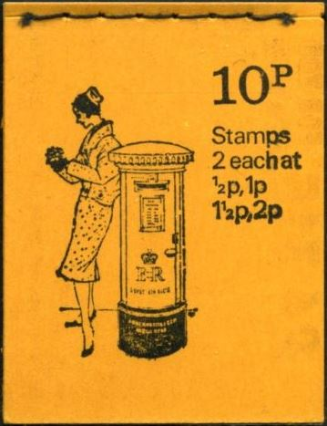 1973 GB - DN60 - Post Boxes No 8, JUN 73 FCP Avg Perfs