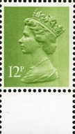 1980 GB - SGX895 (U206) 12p 2B Green from £3 WW PB DX2 MNH-1