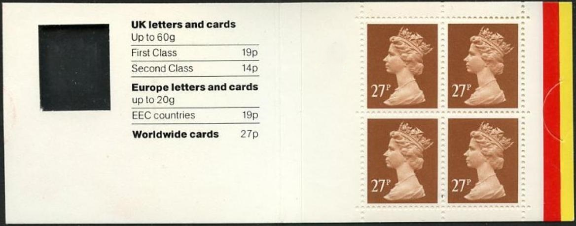 1988 GB - GF1a £1.08 - 4 x 27p Missing Text on Inside (Plain)
