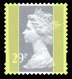 1995 GB - SGY1693 (U314c) 29p Grey 2B (E) 2mm YF (AY3) MNH Mgn