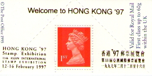 1997 GB - Boots Label - Hong Kong '97 Stamp Exhibition MNH