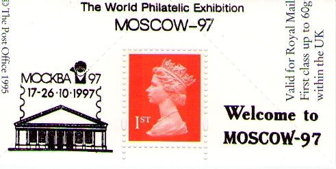 1997 GB - Boots Label - Moscow '97 Stamp Exhibition MNH