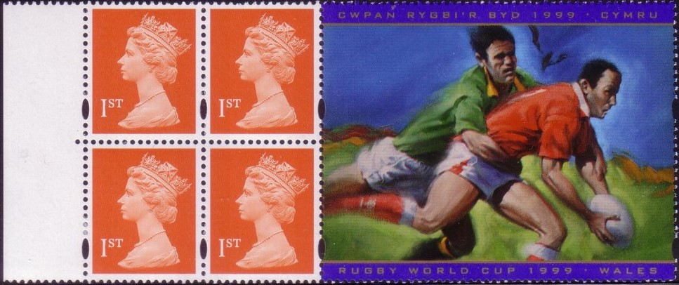 1999 GB - SG1667m 1st Flame (W) Rugby WC Unfolded Pane Pln VFU