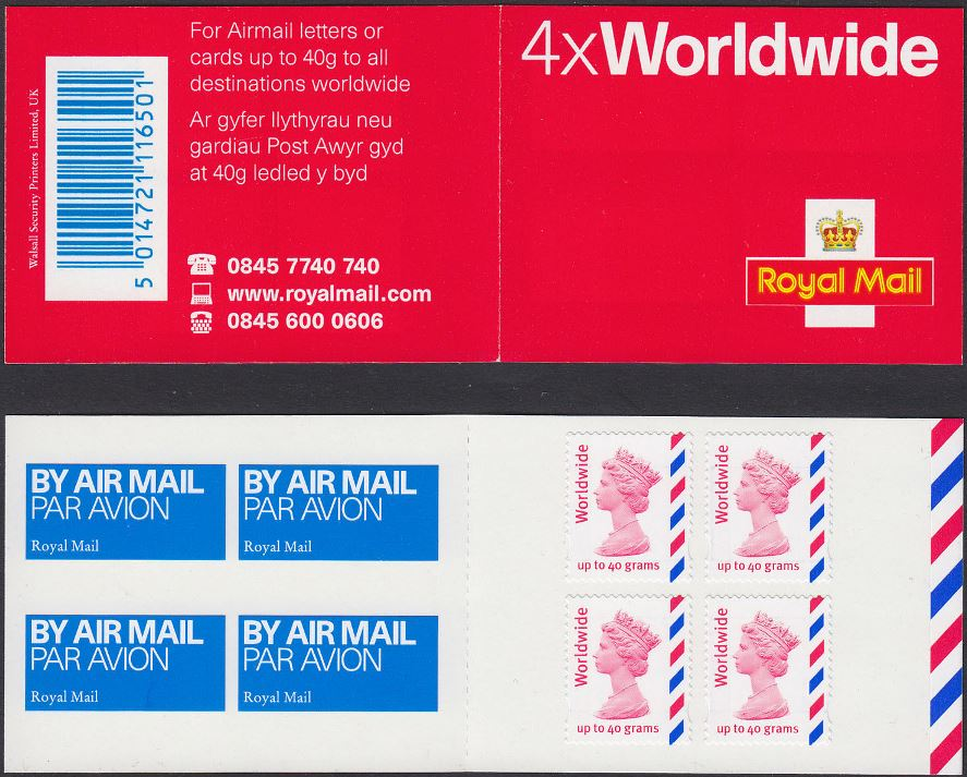 2004 GB - MJ2 £4.48 - 4 x Worldwide (Plain)
