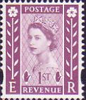 2008 GB - SGNI156 (XN84) 1st Litho from Prestige Book DX43 MNH