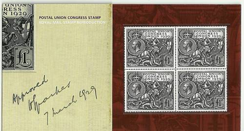 2010 GB - FCS02 - London 2010 Postal Union Congress Pres Pack