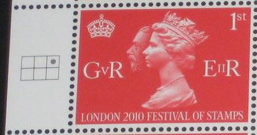 2010 GB - SG3066 KGV/EII Red (C) London Left Marginal Sngle MNH