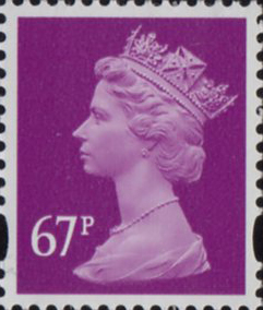 2010 GB - SGY1735 (U460) 67p Amethyst (D) 2B from Sheet MNH
