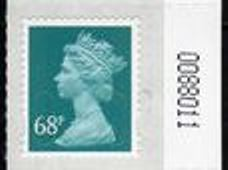 2012 GB - SGU2918 68p Sea Green (D) 2B SA SerialNo Mgnl M12L MNH - Click Image to Close