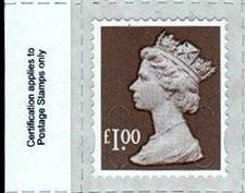 2014 GB - SGU2932-14F £1.00 Wood Brown M14L MTIL Frgery Cert MNH