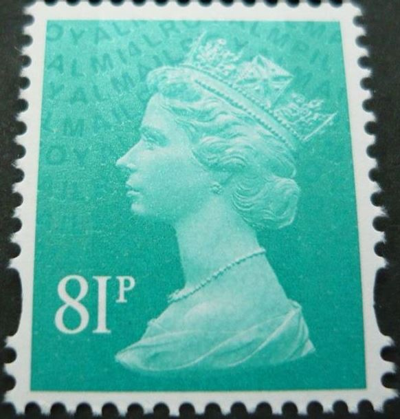 2015 GB - SGU3019a 81p Sea Green (C) 2B S/A M14L from DY12 MNH