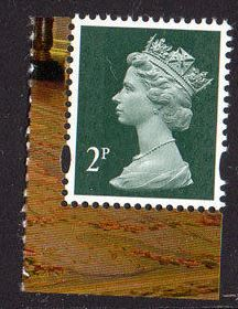 2017 GB - SGU3011-16 (UG205a) 2p Green (C) 2B frm Windsor PB MNH