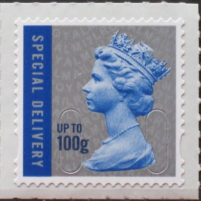 2017 GB - SGU3051-17 SPECIAL DELIVERY (D) upto 100g Single MNH