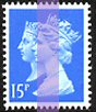 1990 GB - SG1467 15p CB (H) Anniv (all perfs) from Sheets MNH