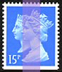 1990 GB - SG1467bb 15p CB (H) Anniv (imperf bottom) 4.5mm MNH