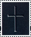 2014 GB - L85 - Black Cross Label from DY11 MNH