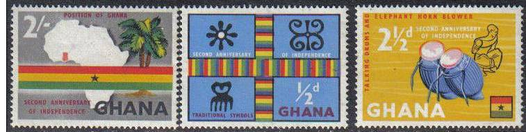 1959 GHA - Independence Anniversary Part Set (3) MNH