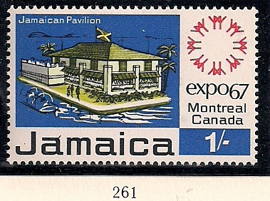 1967 JAM - SG261 - 1/- World Fair, Montreal MM