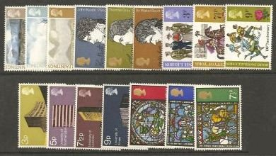 1971 GB - * Year Set. All Comms from this year * (16) MNH