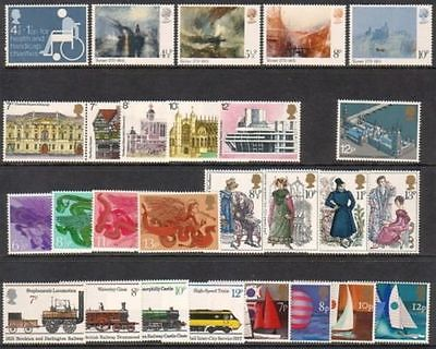 1975 GB - * Year Set. All Comms from this year * (27) MNH