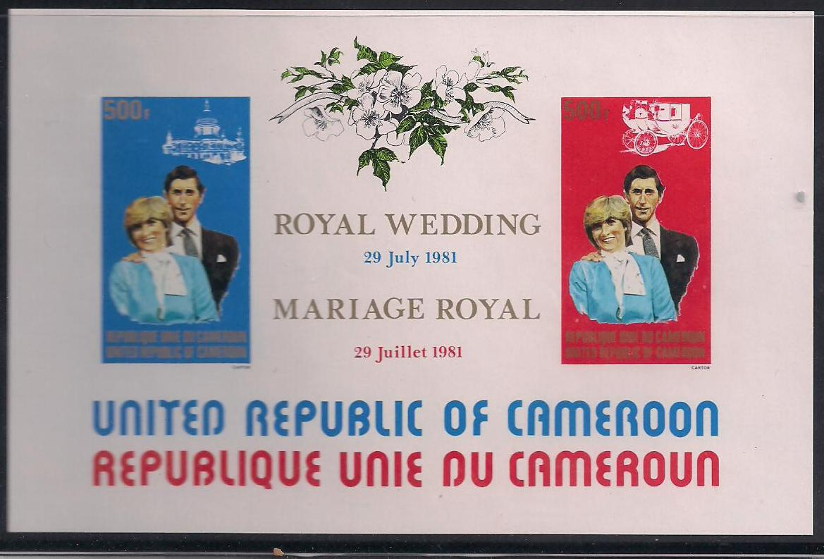 1981 CAM - Charles and Diana Wedding 1000f Imperforate MS MNH - Click Image to Close