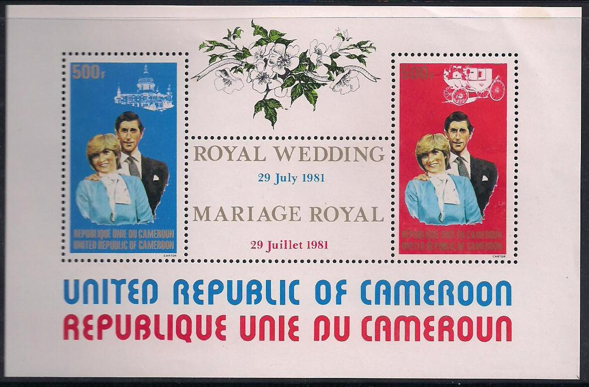 1981 CAM - Charles and Diana Wedding 1000f Mini Sheet MNH