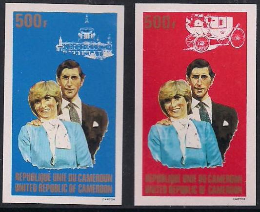 1981 CAM - Charles and Diana Wedding 1000f Imperf Set (2) MNH