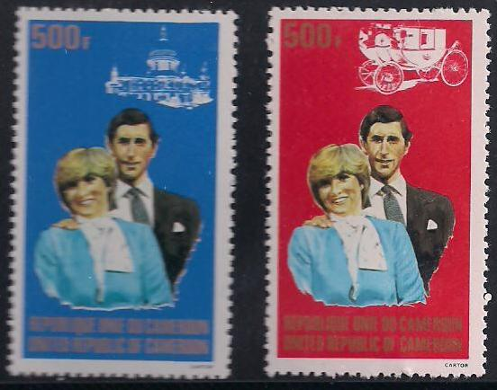 1981 CAM - Charles and Diana Wedding 1000f Set (2) MNH