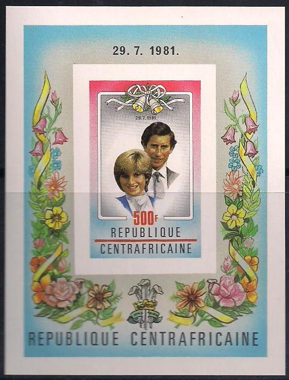 1981 C.A.R. - Charles and Diana Wedding 500f Imperforate MS MNH - Click Image to Close