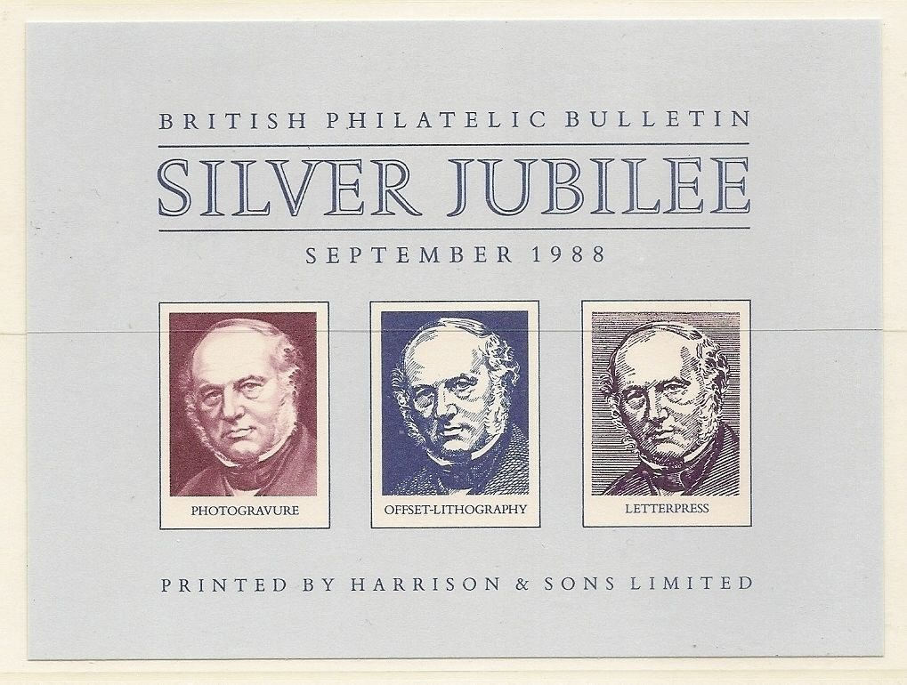 1988 GB - BPB Silver Jubilee Souvenir Sheet (no post value) MNH