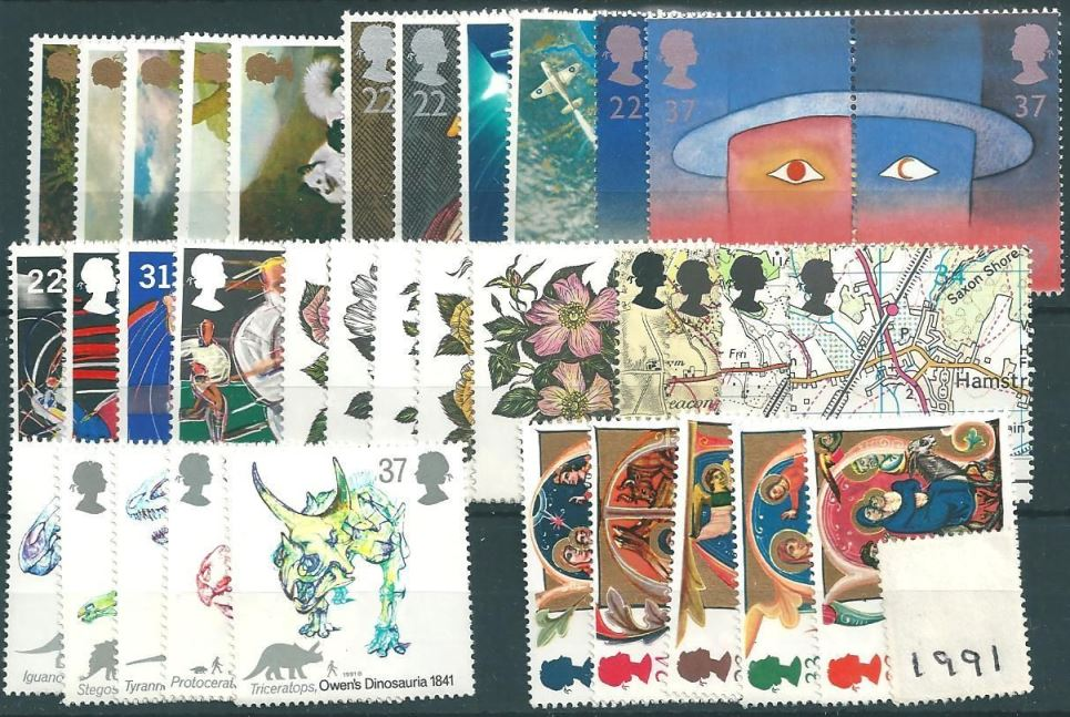 1991 GB - * Year Set. All Comms from this year * (36) MNH