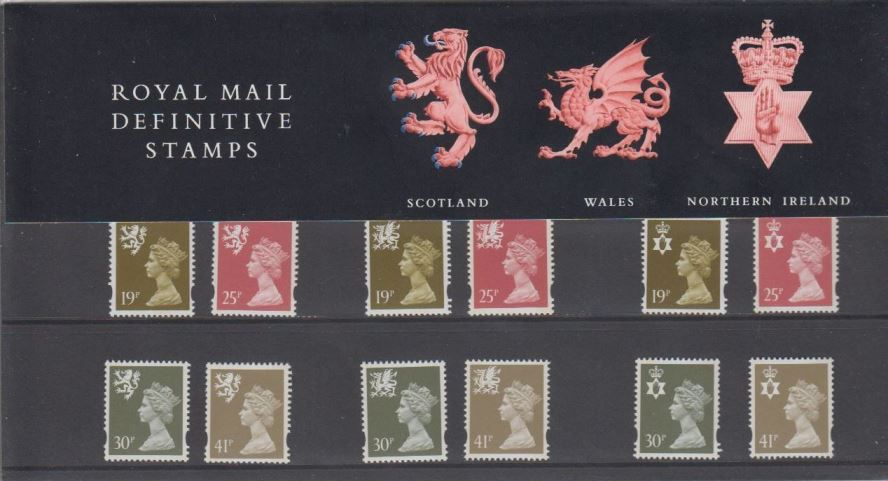 1993 GB - PP D031 - Machin Mixed Regionals (19p to 41p)