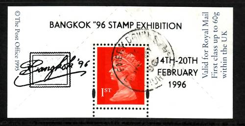 1996 GB - Boots Label - Bangkok '96 Stamp Exhibition FU