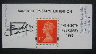 1996 GB - Boots Label - Bangkok '96 Stamp Exhibition MNH